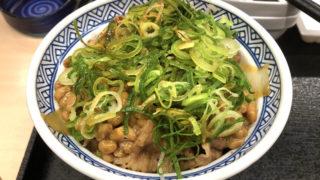 吉野家の納豆牛丼