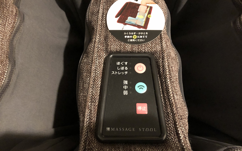 マッサージスツールのボタン